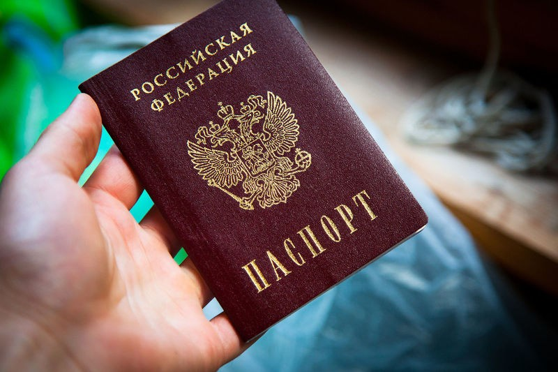 Оформляющий российское гражданство латыш рискует стать «апатридом»
