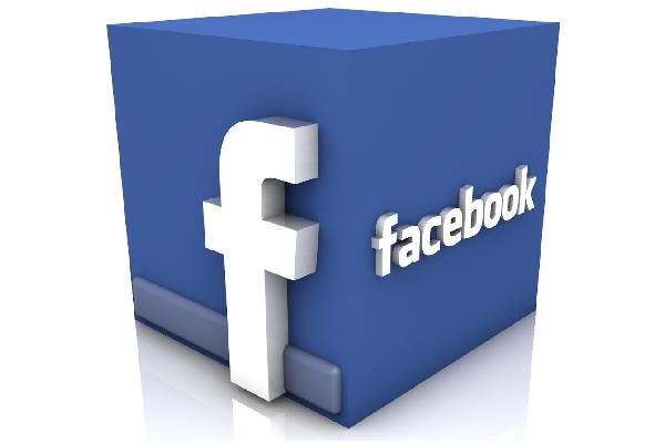Интегрированный  путеводитель погородам появится в фейсбук