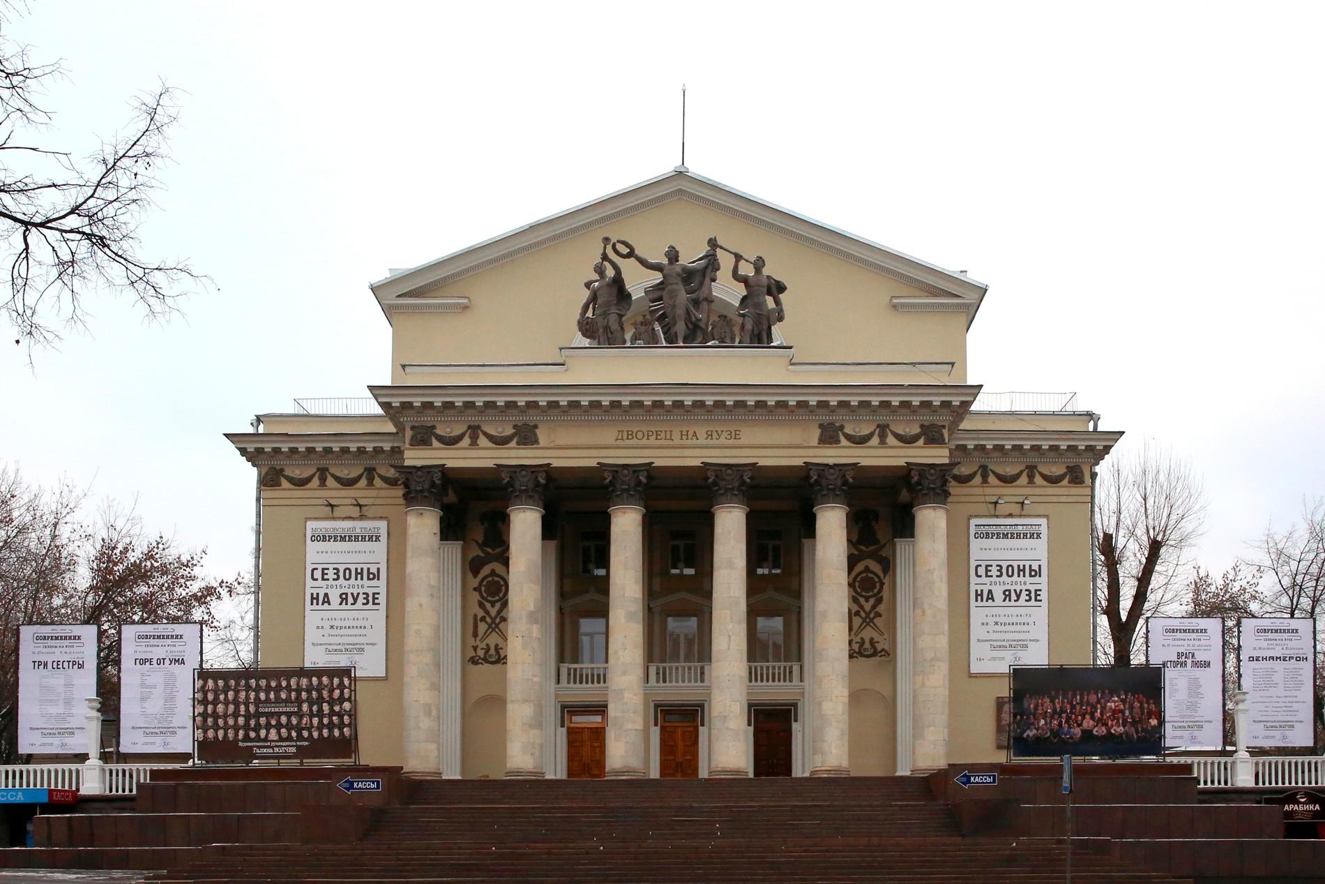 Театр «Современник» представит 1-ый спектакль для слепых