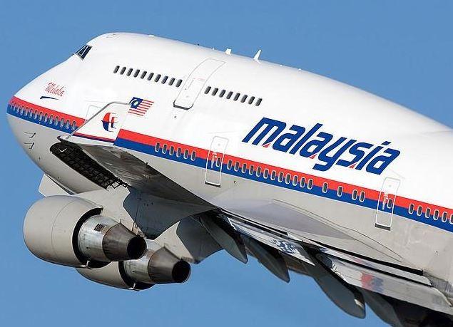 Семьи пассажиров пропавшего лайнера MH370 настаивают напродолжении поисков