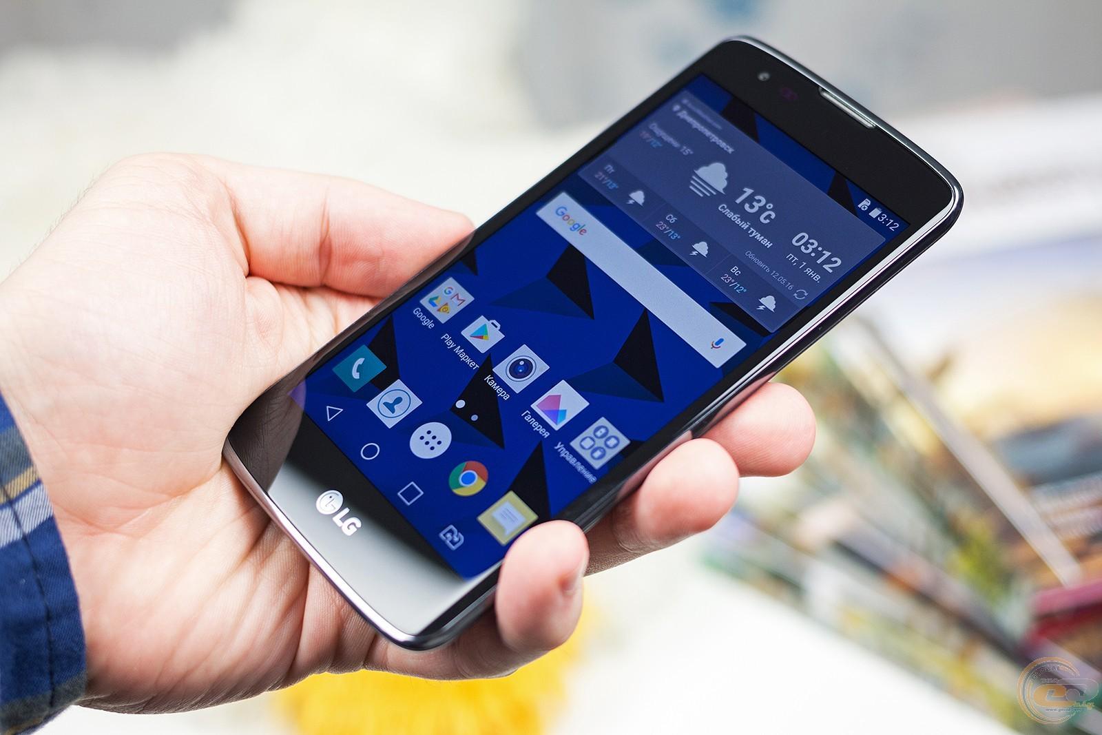 Объявлена цена на мобильные телефоны LGK8 2017 в РФ