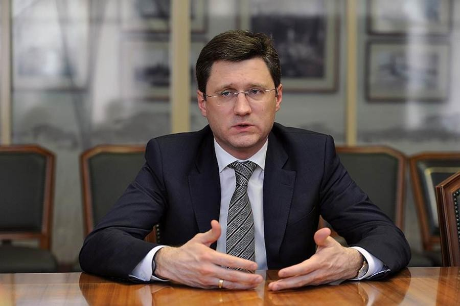 Вице-президентЕК одобрил решение одоступе «Газпрома» кOpal