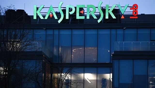 ЦРУ владеет информацией обуязвимых местах антивируса Касперского