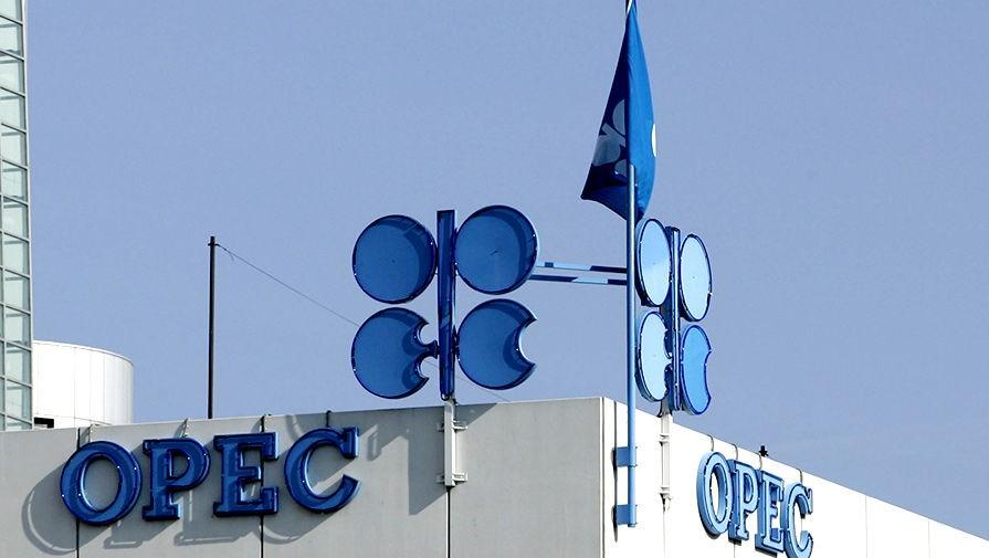 Руководитель ОПЕК не ожидает пикового спроса нанефть вближайшие годы