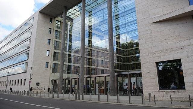 Германия всерьез восприняла данные WikiLeaks охакерском центре воФранкфурте-на-Майне