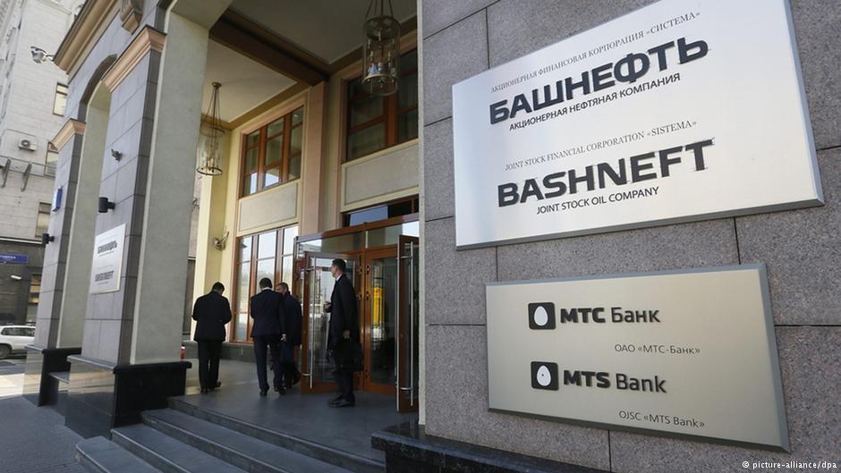 Следствие запросило информацию о иностранных счетах экс-главы «Башнефти»