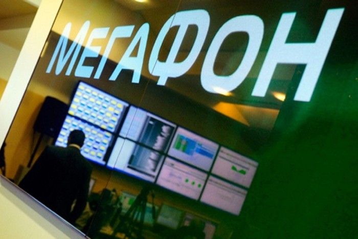 Руководитель Mail.ru Добродеев выдвинут всовет начальников «Мегафона»