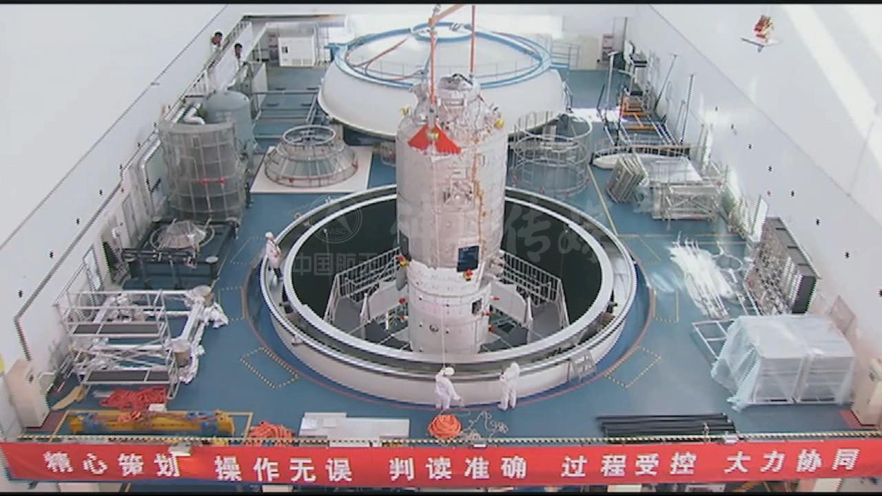 Ракету-носитель для «Тяньчжоу-1» доставили настартовую площадку