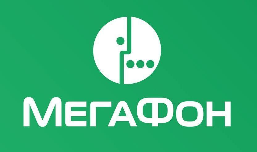 Оператор «Мегафон» протестировал счетчики для ЖКХ встандарте NB-IoT