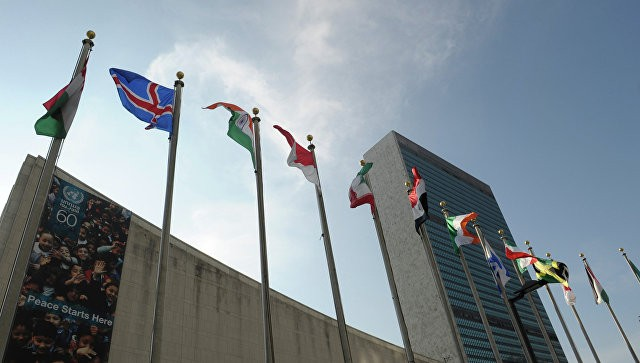 Российская Федерация проинформировала Международному суду ООН досье поиску государства Украины