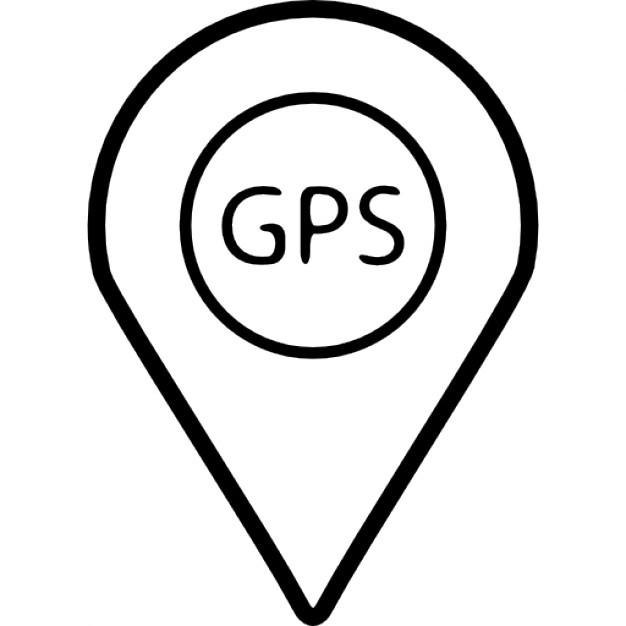 Турция создала свою навигационную систему