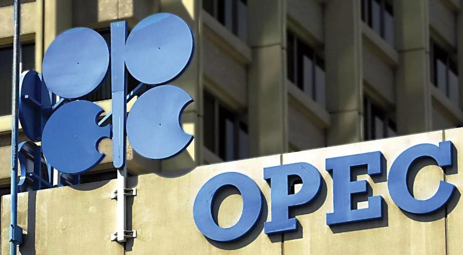 ОПЕК планирует отказаться отсокращения добычи нефти