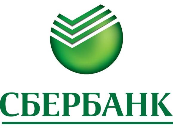 Штаб блокады угрожает закрыть «Сбербанк» иперекрыть ж/д пути наРФ