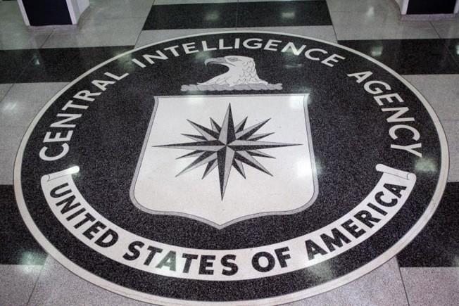 Названы возможные виновники утечки данных ЦРУ