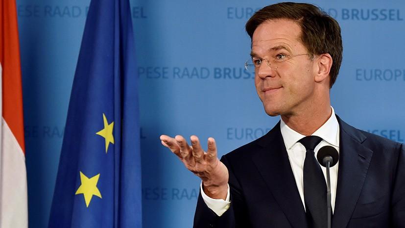 Рютте пояснил запрет напосещение Нидерландов турецкими министрами опасностями Анкары