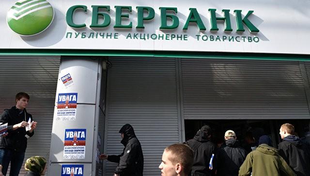 Украинские радикалы замуровывают вход в«Сбербанк» вКиеве