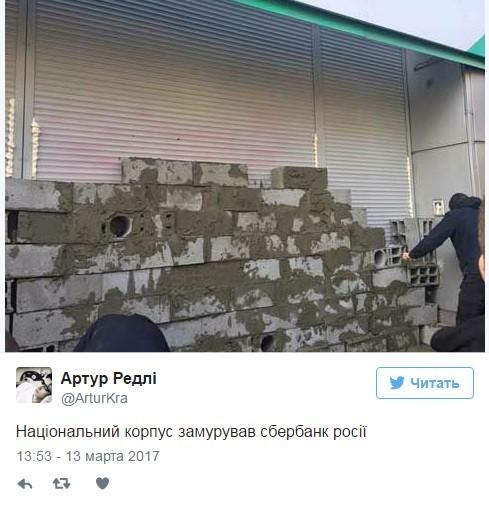 Радикалы замуровывают вход в кабинет «дочки» Сбербанка— Киев
