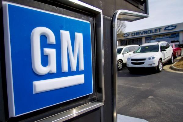 Дженерал моторс собирается внедрить изменения встратегию развития на рынке автомобилей Европы