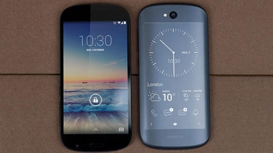 Выход нарынок 3-го YotaPhone отложили из-за отсутствия денежных средств
