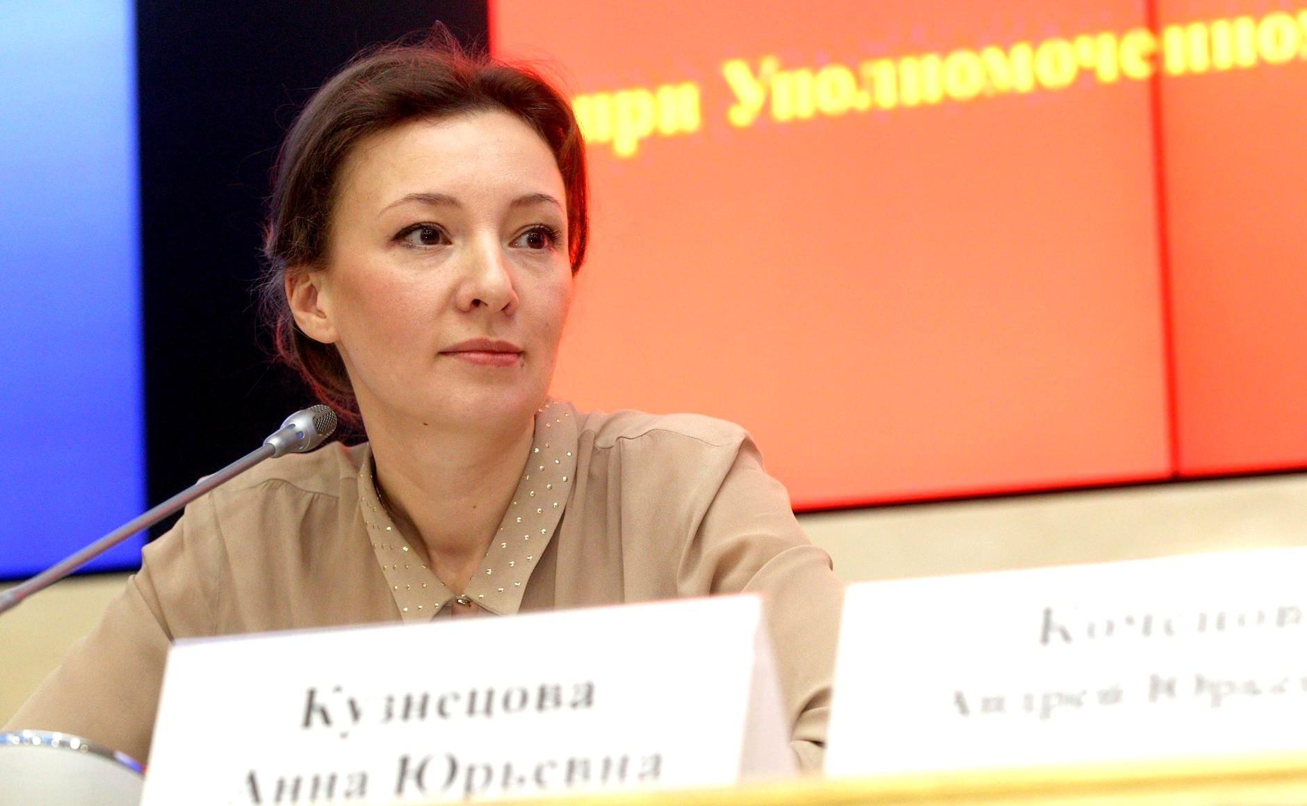 Кузнецова предложила взять педофилов под пожизненный административный контроль