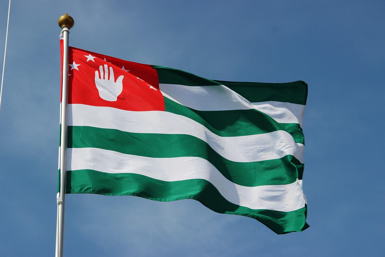 НАТО непризнает выборы вАбхазии