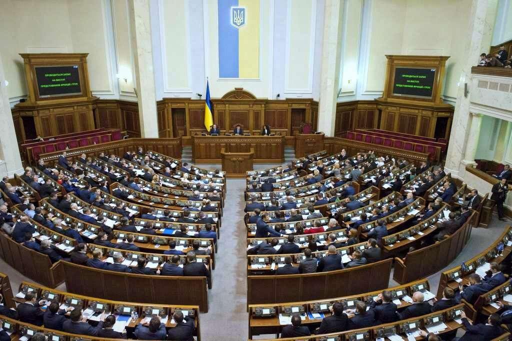 Депутатов ВРУ обязуют говорить наукраинском языке