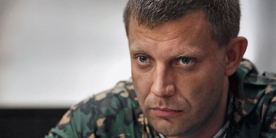 Захарченко: Фонд Ахметова вДНР запрещен