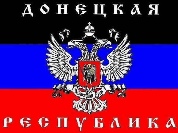 Обстрелом ВСУ вЯсиноватой разрушен дом — ДНР