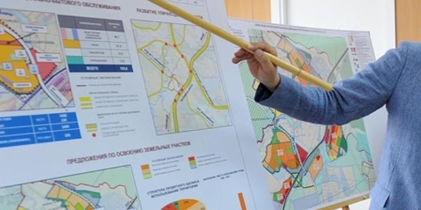 Народные избранники московской городской думы приняли закон овнесении изменений вГенплан столицы