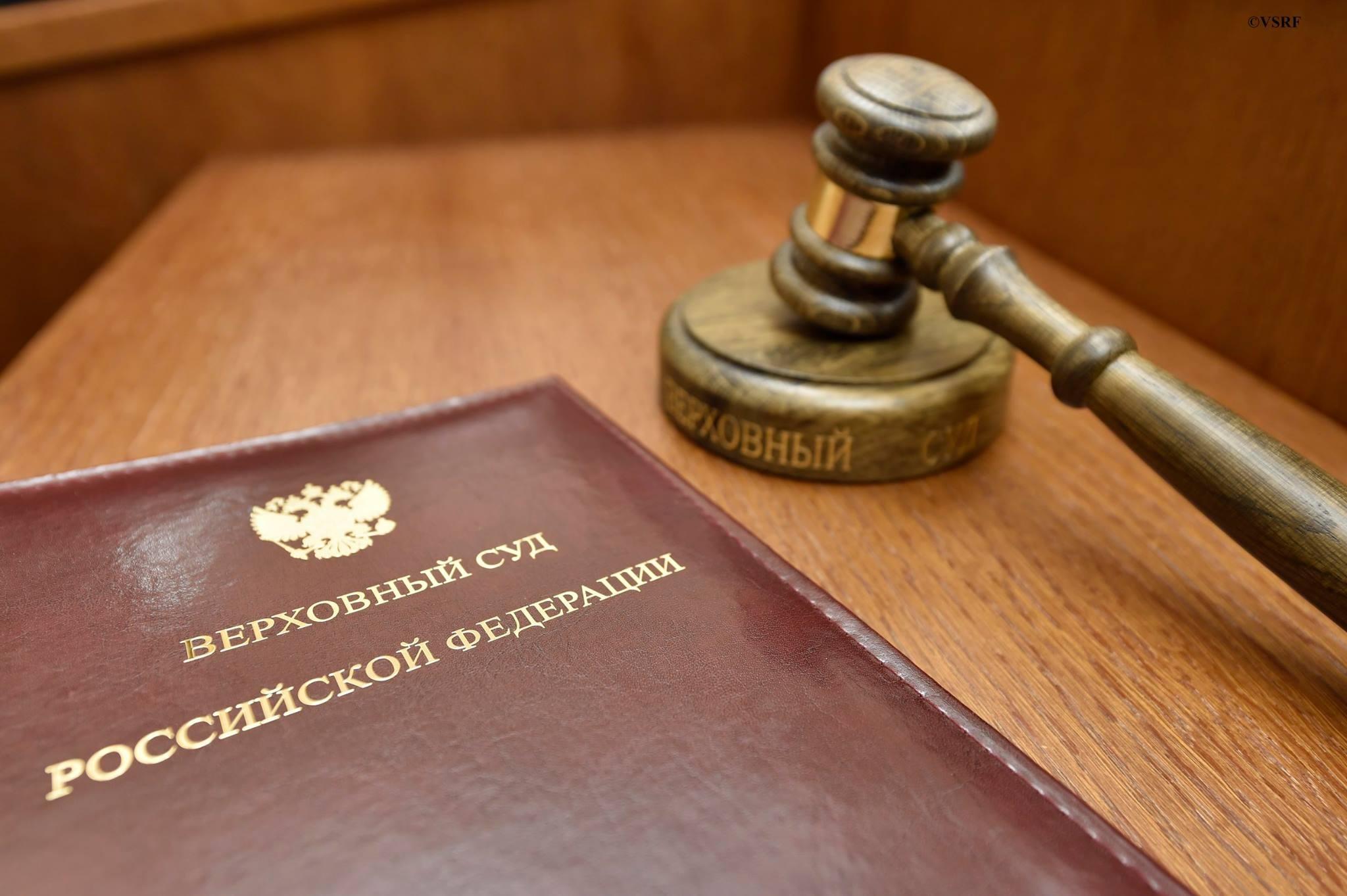 Верховный судРФ поддержал законодательный проект онаказании занападения на мед. сотрудников