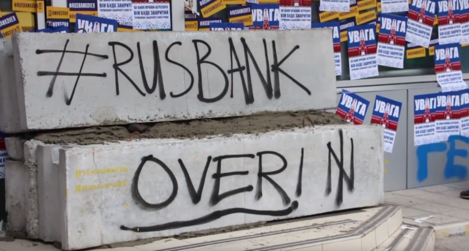 Украинские радикалы заблокировали работу отделения Сбербанка вДнепре