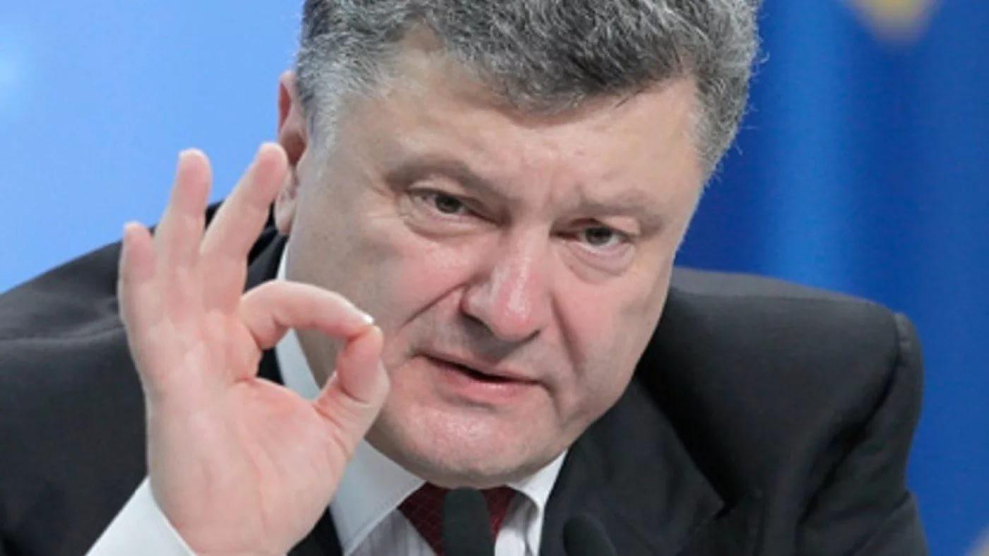Киев рассчитывает весной получить очередной транш МВФ— Порошенко