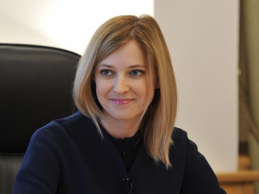 Поклонская позвала украинских политиков вгости вКрым