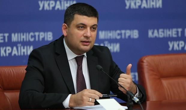 Вгосударстве Украина чрезвычайное положение вэнергетике продлили еще намесяц