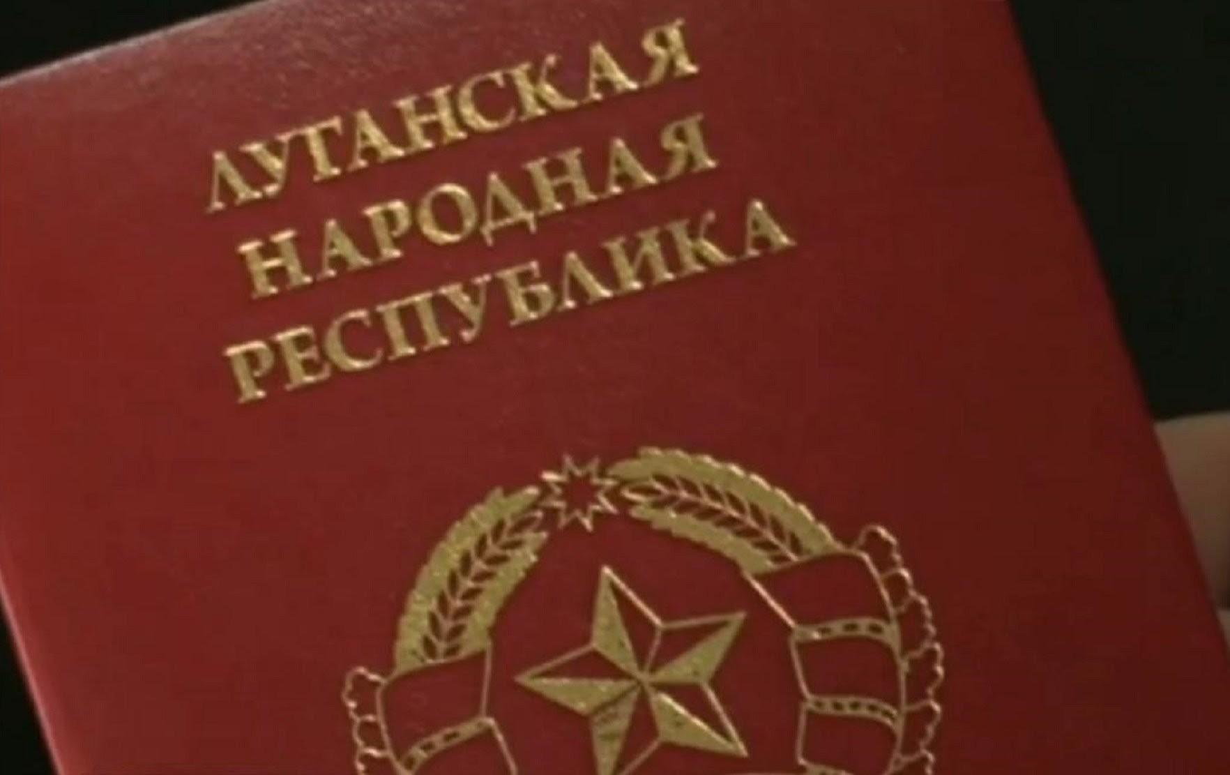 Собственников паспортов ЛНР иДНР небудут пускать вЕвропу— ЕС