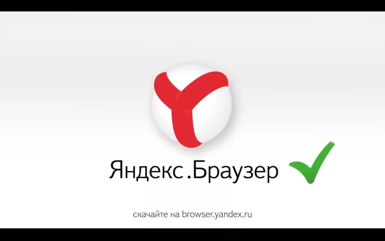 «Яндекс.Браузер» научился открывать видеофайлы в особом окне
