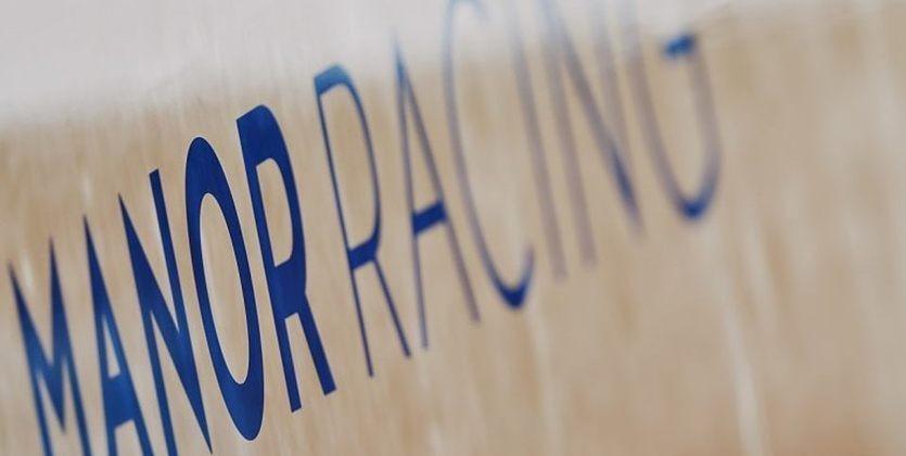 Активы гоночной команды Manor Racing продадут нааукционе