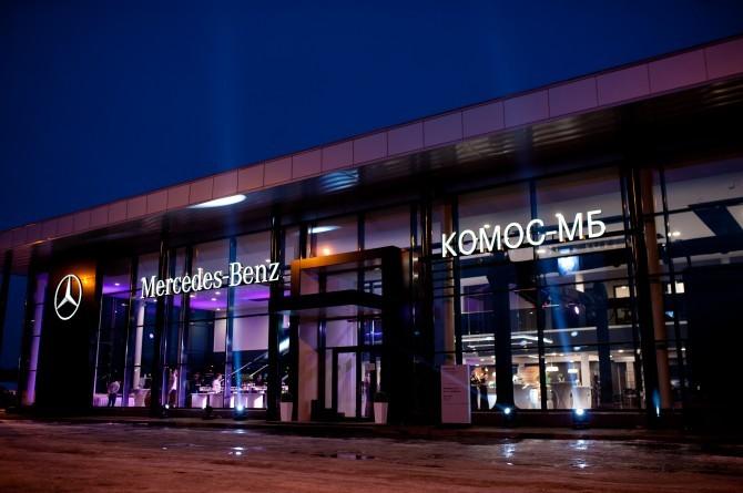 ВИжевске открылся 1-ый  дилерский центр Мерседес Бенс