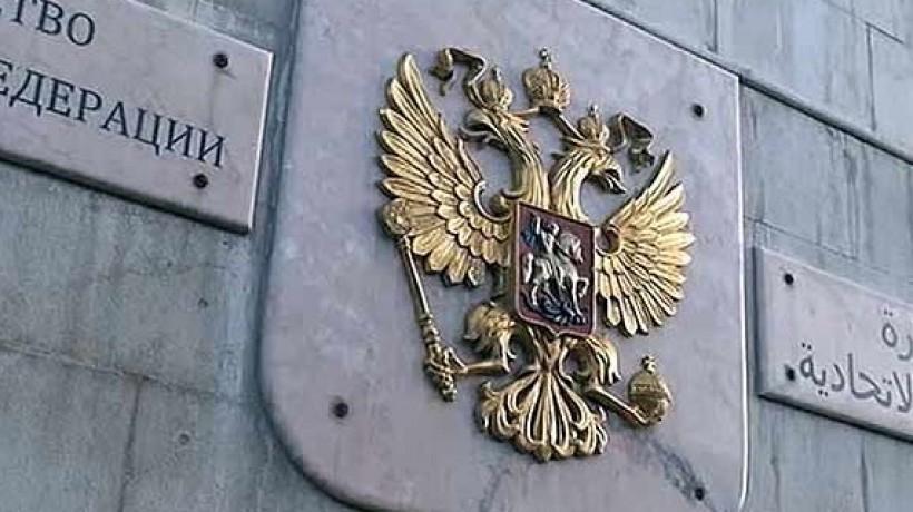 Обстрелы боевиков повредили строение посольства Российской Федерации вДамаске