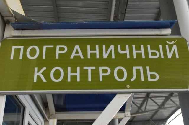 Награнице сКрымом ФСБшники задержали 2-х жителей Украинского государства
