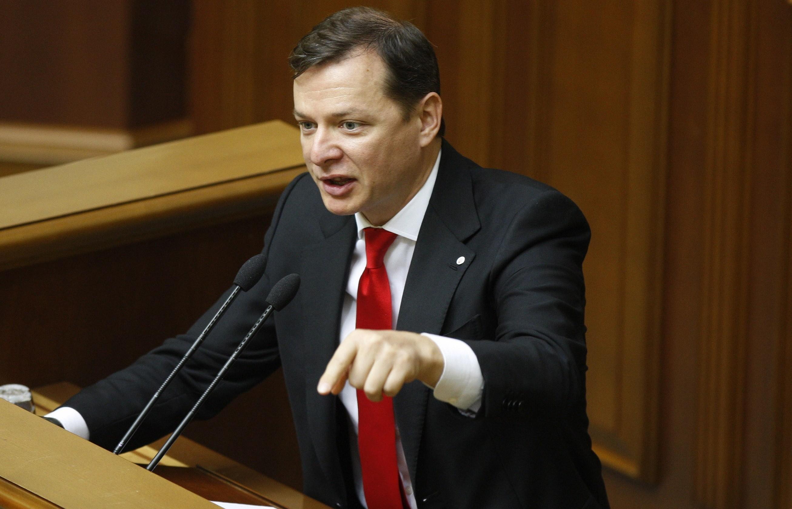 Ляшко объявил, что США неимеют права указывать иунижать Украинское государство