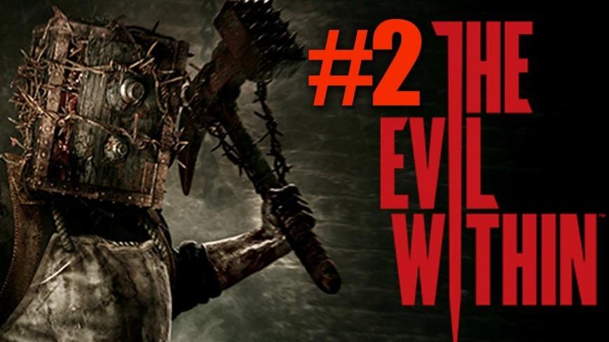 Хоррор The Evil Within 2 может выйти кконцу года