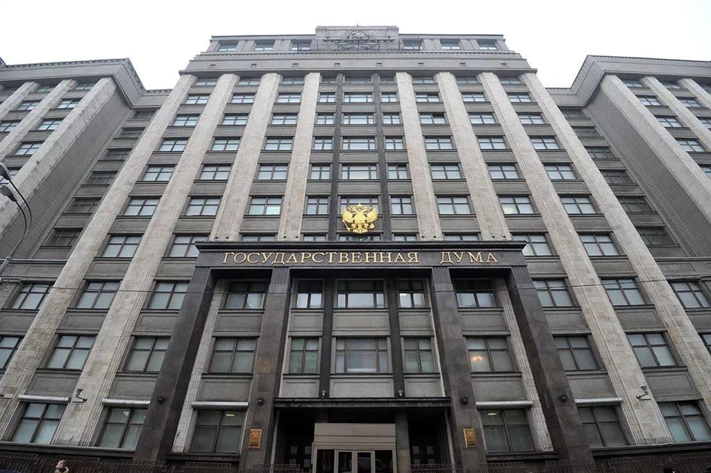 Государственная дума приняла законодательный проект обосвобождении отналогов попавших под санкции жителей
