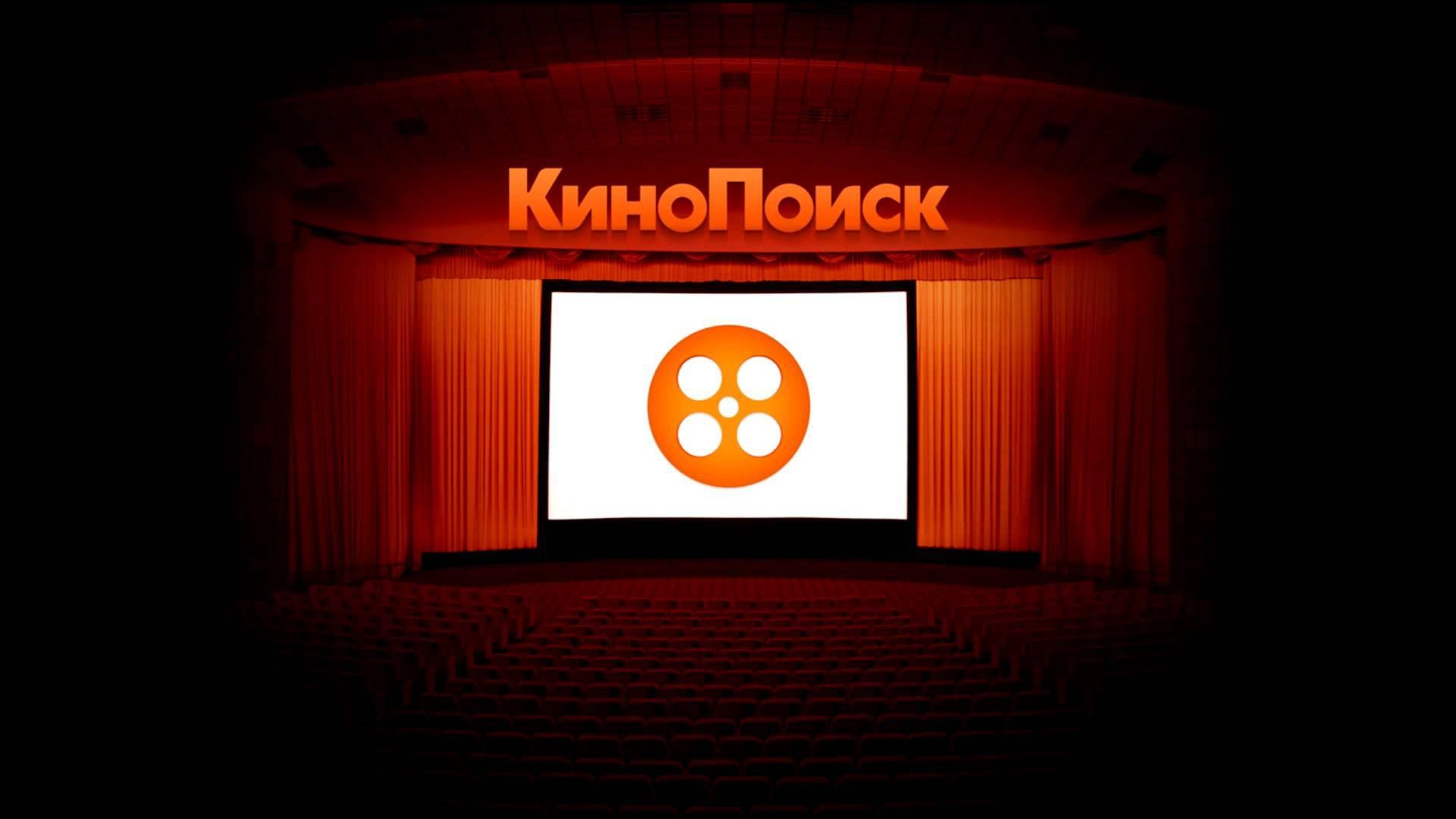 Пользователи Кино Поиска решат судьбу сериалов на ТВ-3