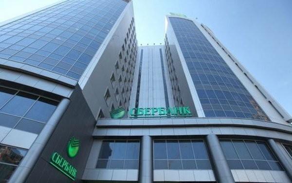 Лукойл и сберегательный банк обменялись исками на507 млн. руб.