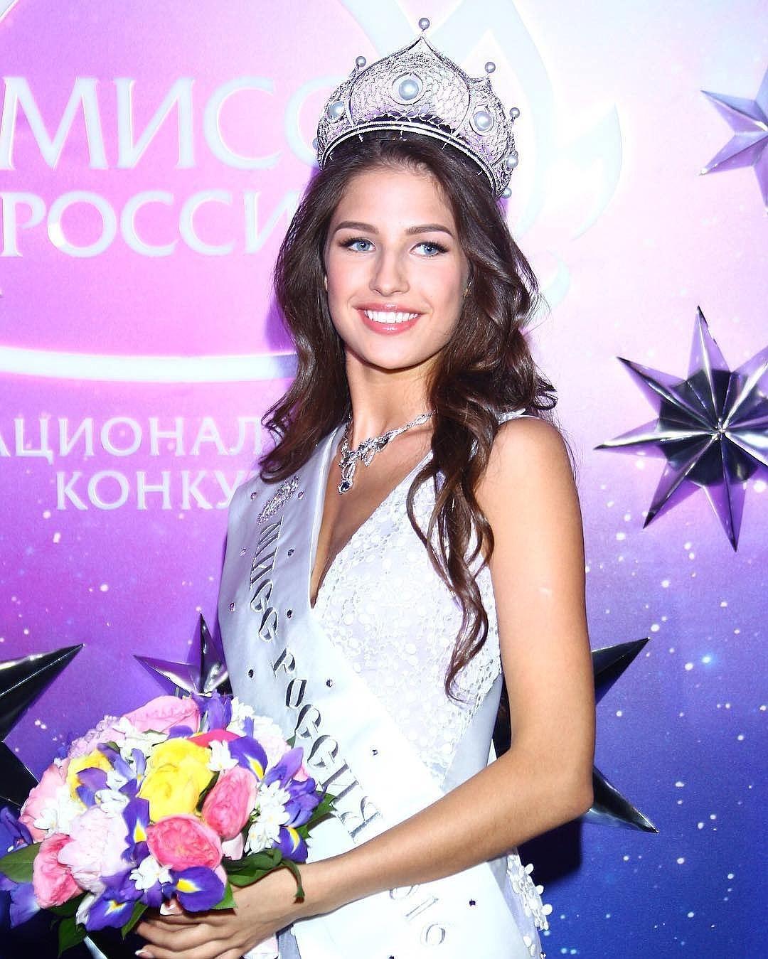 Девушки сСеверного Кавказа небудут участвовать вконкурсе «Мисс Россия»