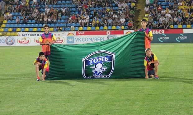 Административное строение ФК «Томь» выставлено нааукцион задолги клуба