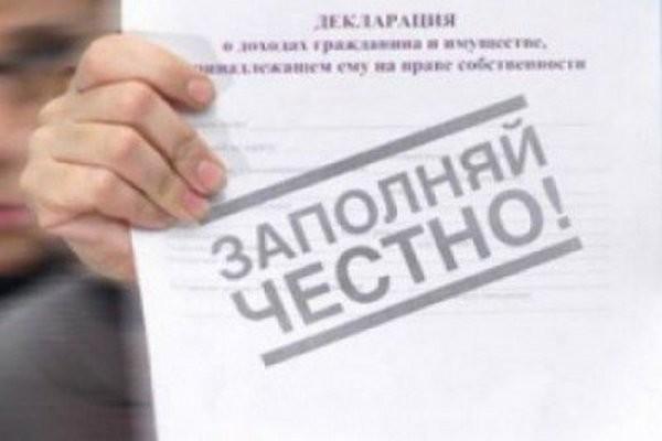 Государственная дума приняла закон, обязывающий проверять доходы местных чиновников
