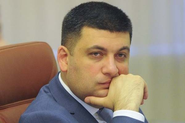 Гройсман объявил, что из-за блокады Донбасса возросла зависимость Украины отРФ