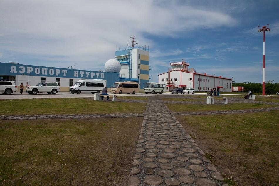 Медведев сообщил аэропорт наострове Итуруп всобственность Сахалинской области